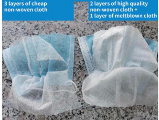 surgical mask quality
